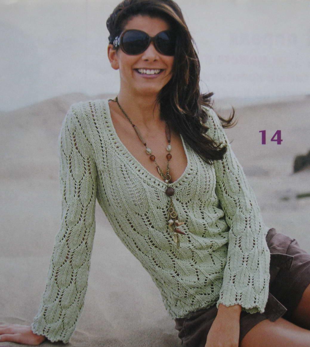 Пуловер с вырезом декольте с доставкой