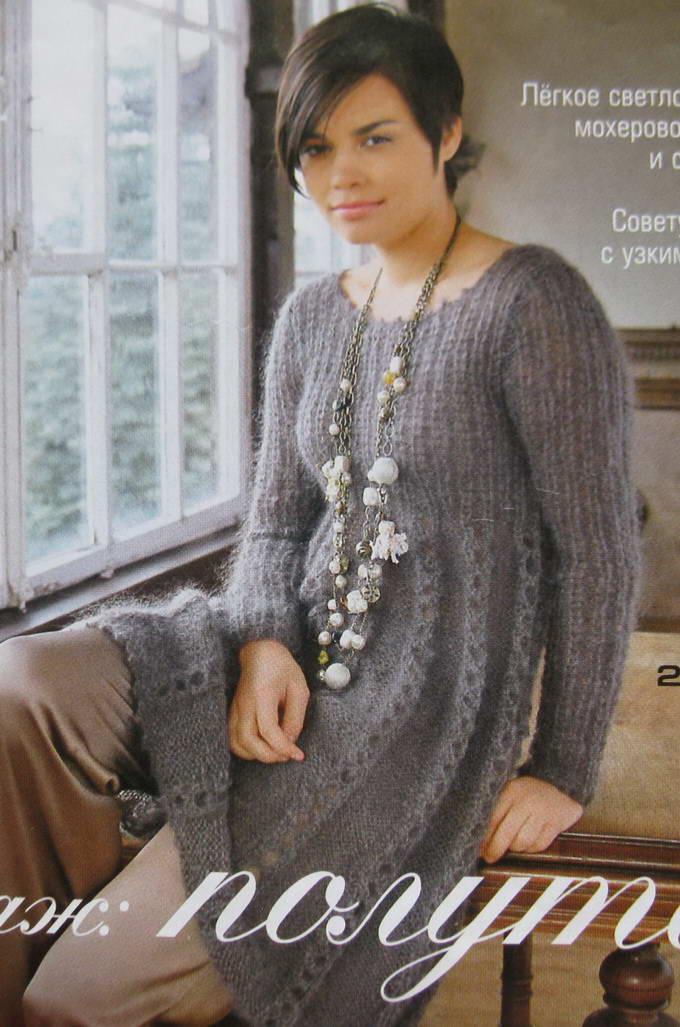 Платье вязаное спицами № 6 из