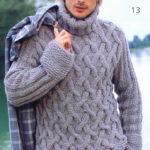 Мужской свитер с косами серого цвета