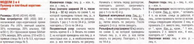 Ribausz201310_page_28+1