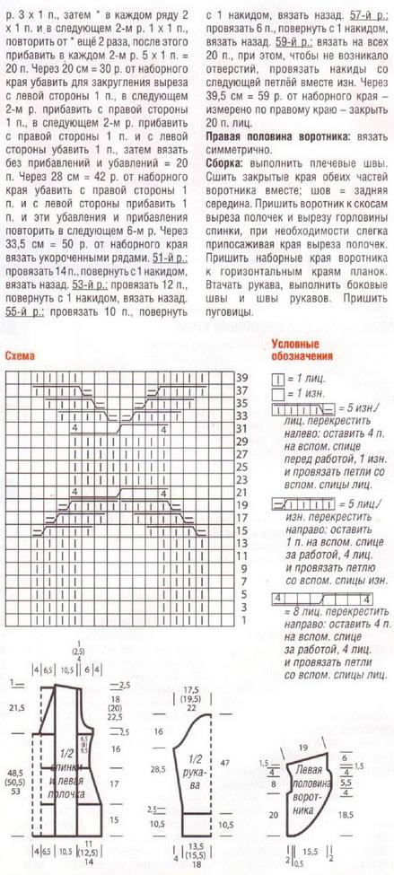 Ribausz201310_page_28=2