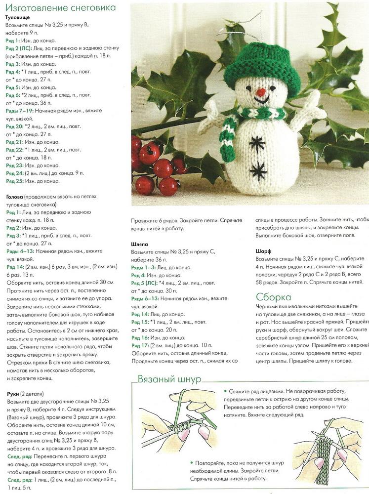 «Вязаный снеговик крючком - схема и описание игрушки амигуруми 45