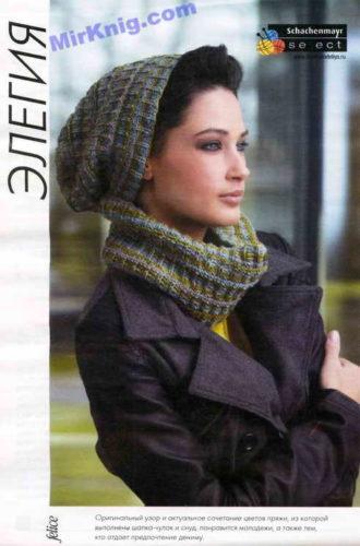 комплект шарф и шапка спицами, шапка спицами