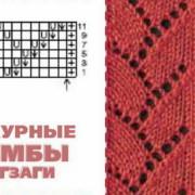 MalenkayaDianaSpets092012.page15=2_новый размер