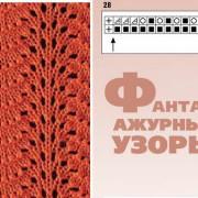 maldiana_sp_5_201312=1_новый размер