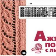page12_image1=1_новый размер