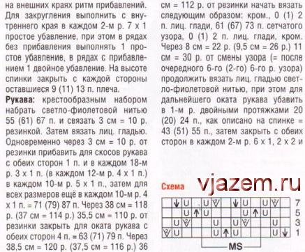 2014-03-28_110433