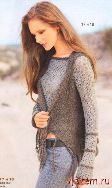 Жилеты Пуловеры С Доставкой