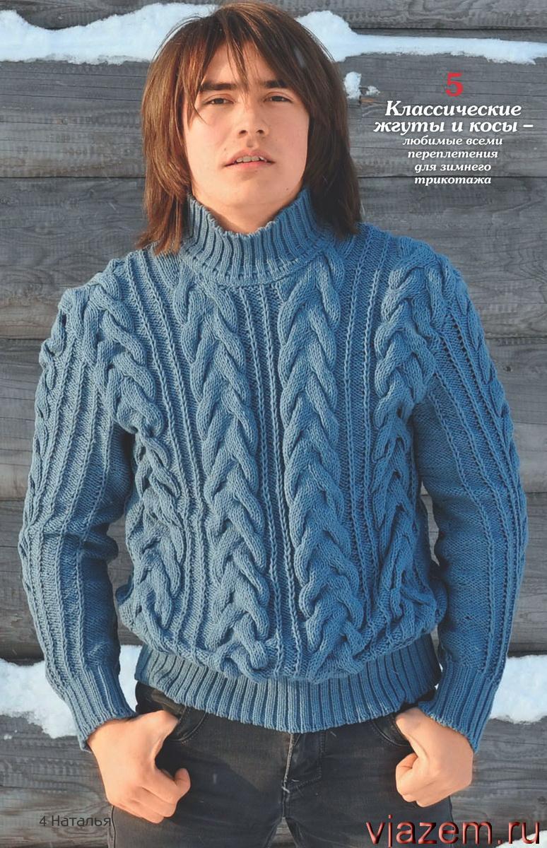 схемы красивых свитеров спицами для мальчика 1 год