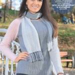 Вязаный женский пуловер реглан из пряжи «Stella» от «Alpina»