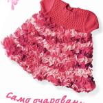 Розовое платье для маленькой девочки спицами вязаное