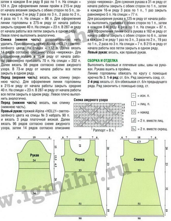sandr_4_14-top-journals.com_05-2
