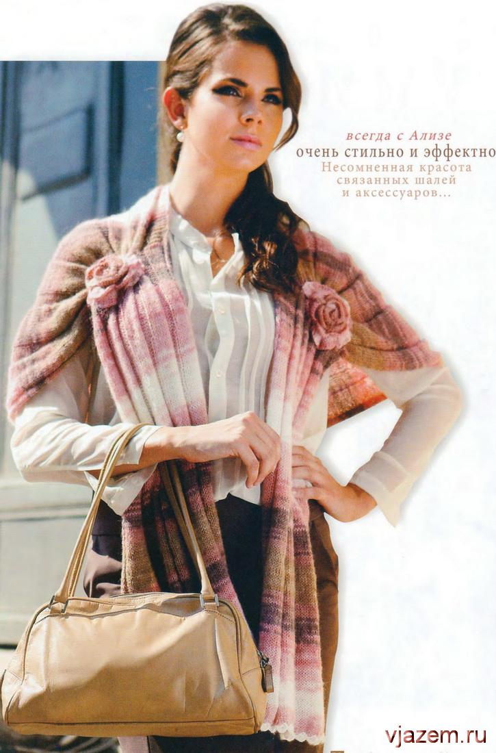 спицами схема шарф из разноцветной пряжи