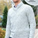 Серый мужской свитер реглан спицами вязаный из хлопка