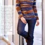 Женский меланжевый свитер из  журнала «Felice»