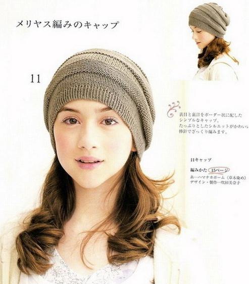 Вязание шапок японские журналы 33