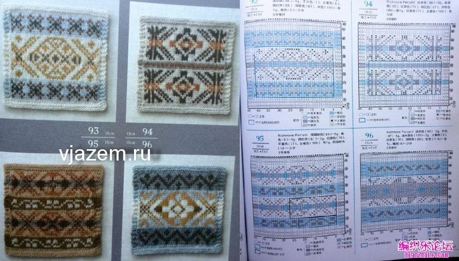 Ажурные узоры со схемами и описанием фото 906