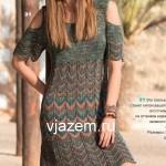Платье в стиле Миссони  из журнала «Сабрина»