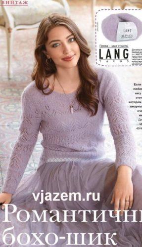 пуловер с ажурными узорами