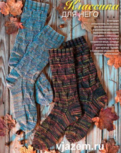 мужские  вязаные носки спицами