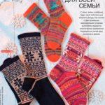 Носки с орнаментом спицами с норвежскими узорами