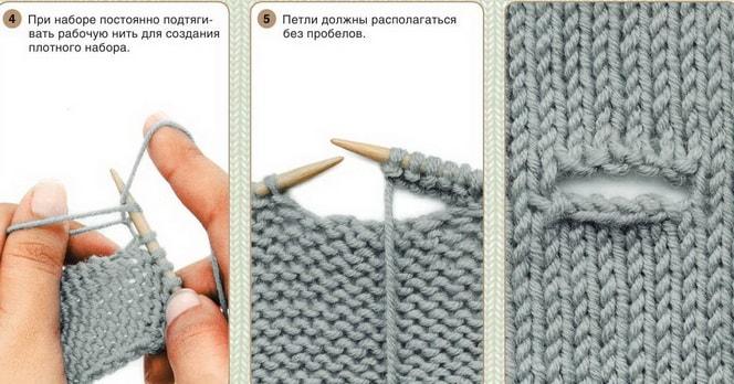 Как вязать петли для пуговиц спицами