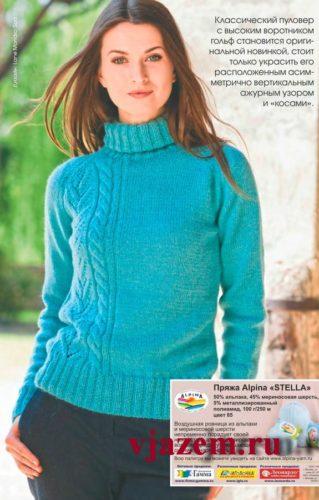 свитер с асимметричным узором спицами