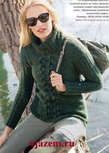 свитер с косой посередине спицами