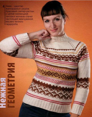 свитер жаккардом спицами