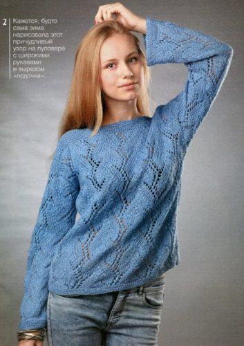 пуловер с вырезом лодочка спицами