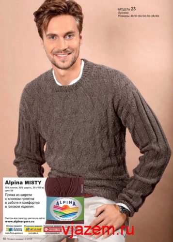 мужской свитер лицевыми и изнаночными петлями