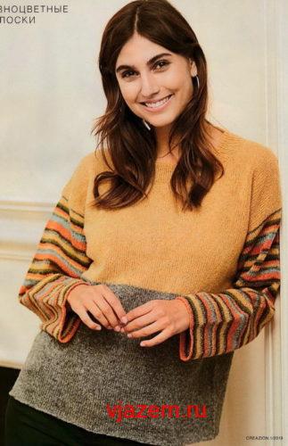пуловер с полосатыми рукавами спицами