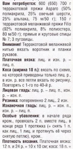 Ribausz201310_page_27=1=1