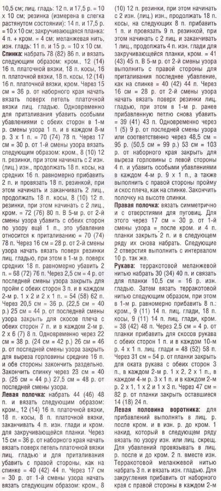 Ribausz201310_page_28=1