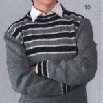 Пуловер мужской спицами связанный узором в полоску