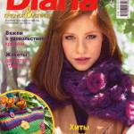 Журнал по вязанию «Диана» № 11/2013