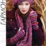 Теплый берет вязаный спицами в комплекте с шарфом снудом