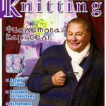 Журнал «Popular Knitting» — популярное вязание № 2/ 2013