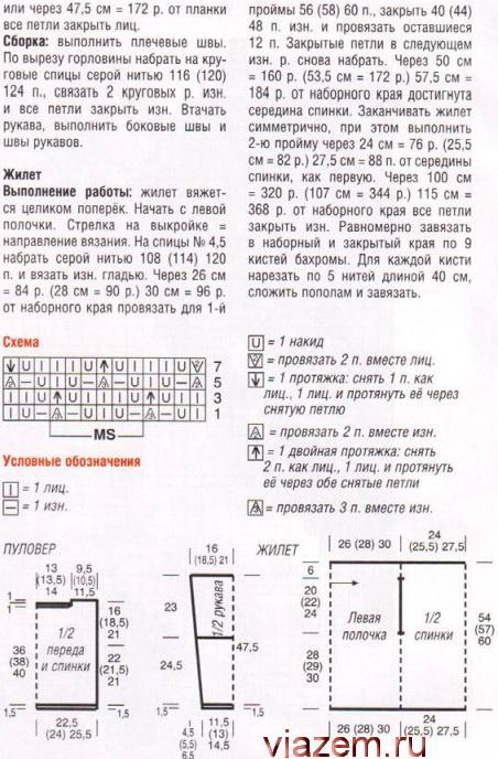 2014-03-28_110335