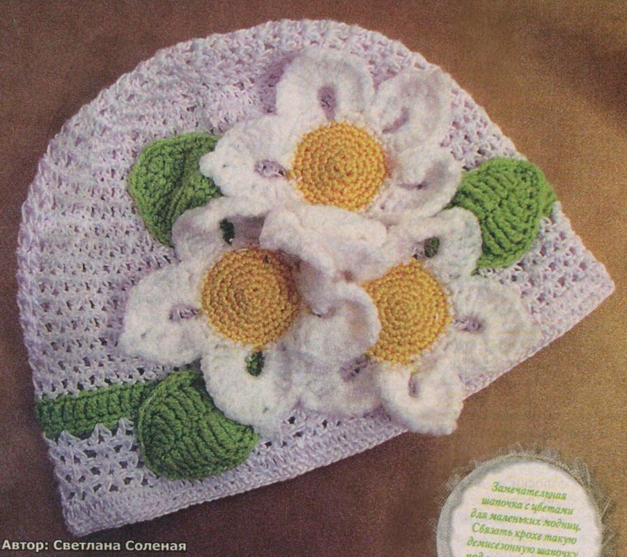 летняя шапочка ажурная крючком, ажурная шапочка крючком для девочки