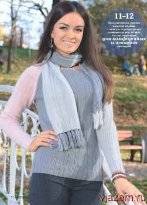 вязаный женский пуловер реглан