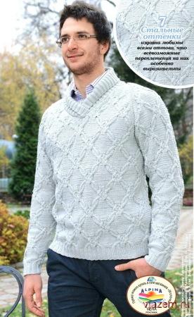 мужской свитер реглан спицами