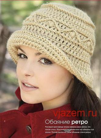 Осенняя шляпка крючком № 5 вяжется из 150 г толстой акриловой пряжи светло-бежевого цвета.
