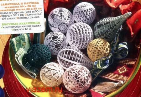 шары крючком со схемами, новогодние шары крючком, как вязать новогодние шары крючком