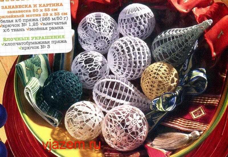 вязаные новогодние шары крючком со схемами