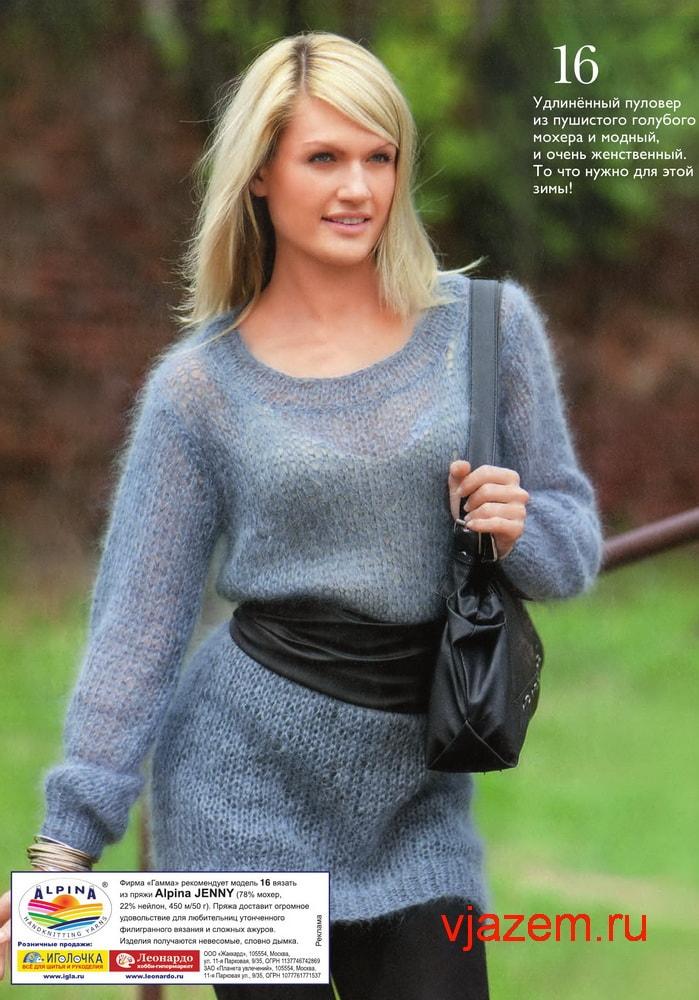 пуловер из тонкой пряжи связать