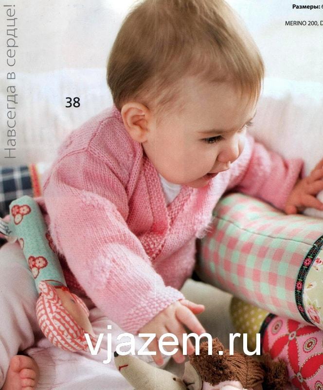 кофточка для новорожденной девочки спицами