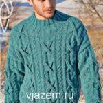 Свитер для мужчины спицами: схема из журнала «Вязание ваше хобби»