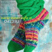 схемы вязания красивых носков спицами