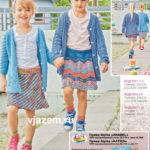 Вязание юбки для девочки 5 лет: 2 красивые модели с описанием